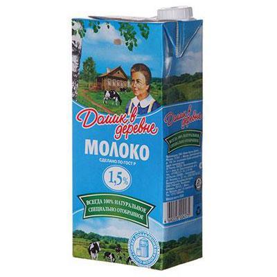 Молоко большая кружка 25% длит/хран1кг т/п